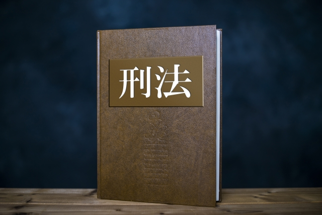 検事・佐方~裁きを望む~第4作(2019ドラマ)あらすじやキャスト出演者は?