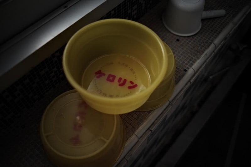 ミノンボディケアシリーズ(cm)銭湯を継ぐ夫婦役は?不安な妻女性と前向きな夫男性は?