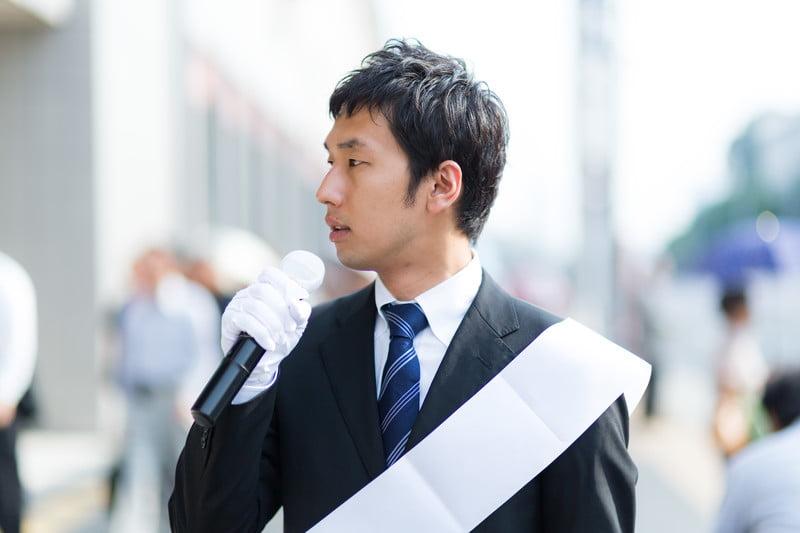 ハンサムセンキョ(ドラマ)あらすじやキャスト出演者は?放送日や放送局は?