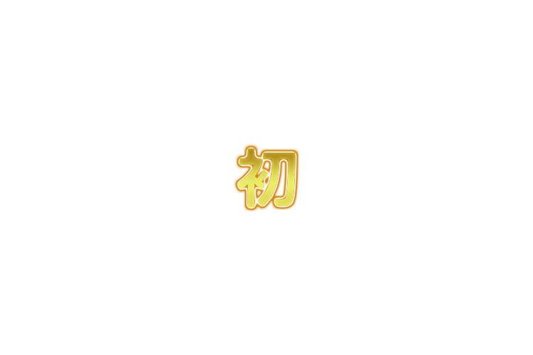笹生優花が全米女子オープン優勝!フィルピン初!経歴や賞金や年収は?
